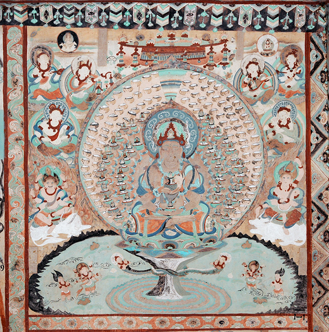 Thousand-Armed, Thousand-Bowl Manjushri