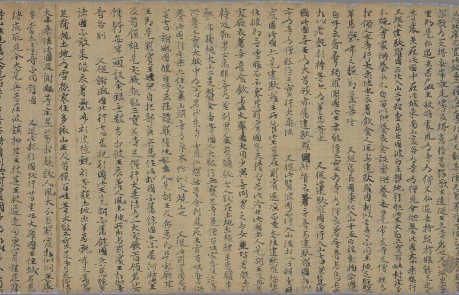 Hyecho's journal, view 6